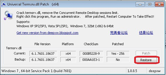 universaltermsrvpatch-sesion-concurrente-restore